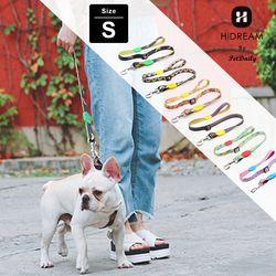 하이드림 유니크 디자인 강아지 리드줄 S size