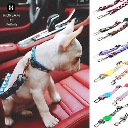 펫데일리 하이드림 차량용 강아지 안전벨트