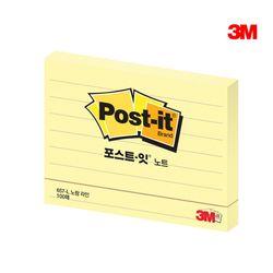 3M 포스트잇 657-L 라인
