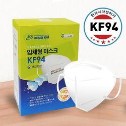 3Q KF94 3D 일회용마스크 20매입