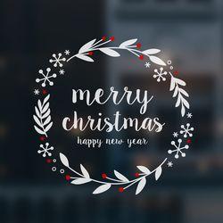 크리스마스리스