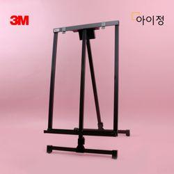 3M 이젤스탠드 550 (블랙 63cmx179cm)