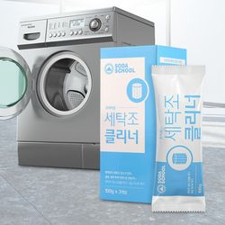 프리미엄 세탁조 클리너 100g 3개입 3세트 (100g9개)