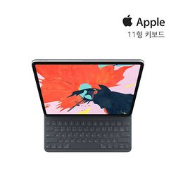 [Apple]애플 아이패드 프로 3세대용 11형 한글키보드