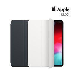 [Apple] 애플 아이패드 프로용 12.9인치 스마트폴리오 케이스