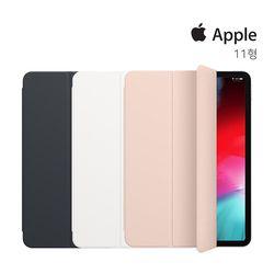 [Apple] 애플 아이패드 프로용 11인치 스마트폴리오 케이스