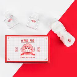 [싹쓸특가] 이태리숍 목욕박스(디스펜서2+헤어밴드)