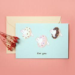 식빵뚱냥 축하카드 - For You