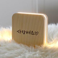 발렌타인 이색선물 샌드위치 무드등 사랑해요