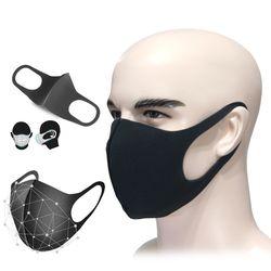 데일리 패션 먼지 마스크 1세트(3개입)x6개(총18매)