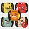 [무료배송] 밀스원 식단관리 도시락 5종 혼합 10팩