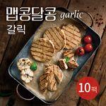 밀스원 올뉴프로틴 맵콩달콩 콩고기 스테이크 갈릭 10팩