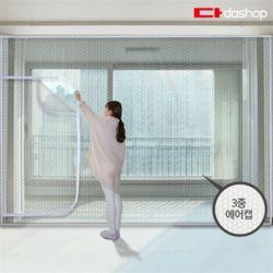 다샵 베란다형 지퍼식 방풍비닐 3중에어캡 350x250