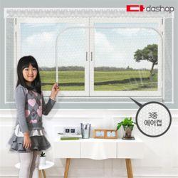 다샵 창문형 지퍼식 방풍비닐 3중에어캡 200x165