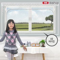 창문형 지퍼식 방풍비닐 3중에어캡 300x120