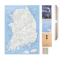 [무료배송] 에이든 전국 여행지도
