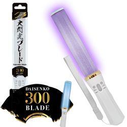 루미카 대섬광 블레이드300