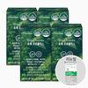 로그네이처 초록 프로폴리스 영양제 4박스 120알약 캡슐 4개월분