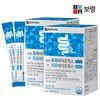 보령 프리바이오틱스 프로바이오틱스 모유 유산균 2박스