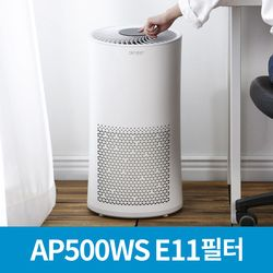 에어레스트 공기청정기 AP500WS