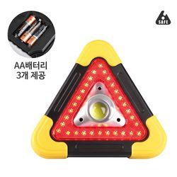 세이프 LED 안전삼각대 차량 경고 비상등 건전지포함