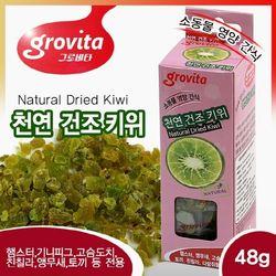 그로비타 소동물영양간식 (천연건조키위) 48g