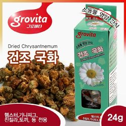그로비타 소동물영양간식 (건조 국화) 24g