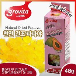 그로비타 소동물영양간식 (천연건조파파야) 48g