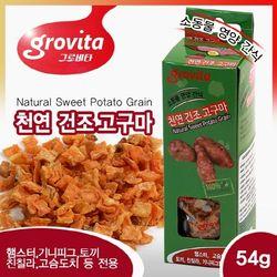 그로비타 소동물영양간식 (천연건조고구마) 54g