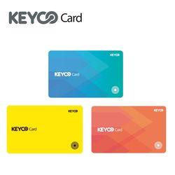 키코 카드 분실방지 파인더