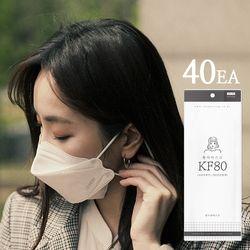 [패키지 없는 상품] 40ea 런드리마스크 KF80식약처인증 황사미세먼지마스크