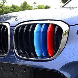 BMW 신형 X3X4X5 시리즈 M컬러 키드니 그릴 클립