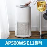 S 에어레스트 공기청정기 AP500WS