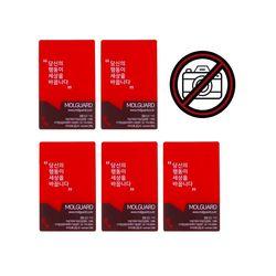 [5+1] MOLGUARD 몰가드 휴대용 몰래카메라 탐지카드 5개 +1개 추가