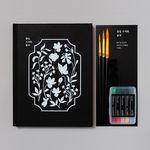 [무료배송] 꽃잎 수채화 블랙 KIT