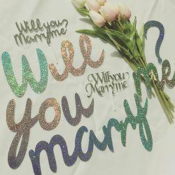 PP GARLAND (가랜드) - Will you marry me (프로포즈)