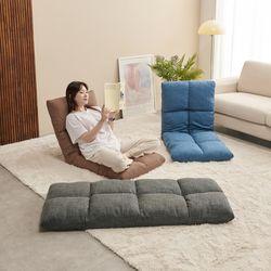 FLUFFY 플러피 각도조절 패브릭 쿠션 좌식 의자