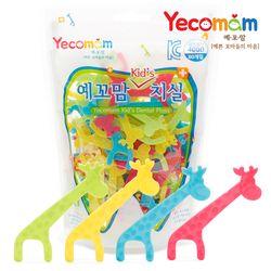 예꼬맘 유아치실 키즈 어린이용 치과치실 80개입 지퍼팩형