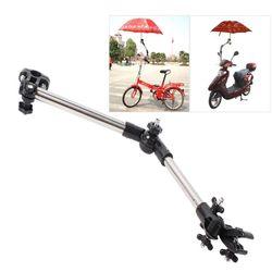 우산 거치대 관절형 자전거우산거치대 자전거용품