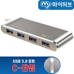 마이허브 UA4-CS USB3.0 C타입 4포트 알루미늄 허브
