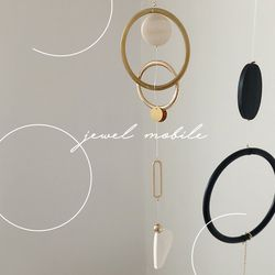 jewel mobile - orbit olive