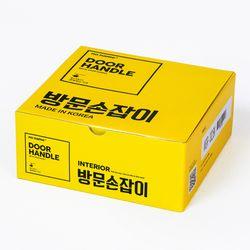 노네임 방문손잡이 MGR-002bk
