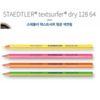스테들러 128 64  텍스트서퍼 드라이 형광 색연필