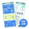 오토이 4중보호 KF94 마스크 30매 (개별포장)