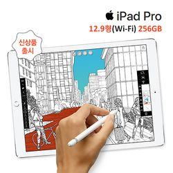 [Apple] 애플 아이패드 프로(2017) 12.9형 256GB (Wi-Fi)