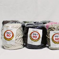 90합 색사(16색) 마크라메 매듭공예 및 각종 공예용 로프실