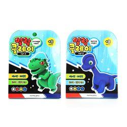 2000 말랑 클레이(공룡)ver.2