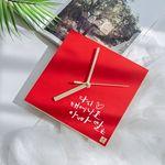 1AM 어버이날 특별한 선물 메세지 시계(소)