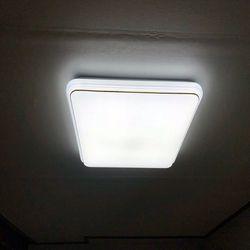 LED방등 미르60w 3색변환