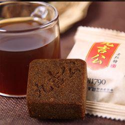구길공 천연 흑설탕 사탕수수 100 갈색설탕 흑당